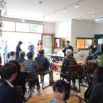 2019年4月14日(日)大盛況!つづきブックカフェイベント ご報告